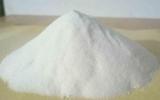 聚乙烯醇批发商