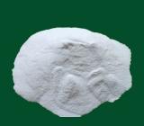 贵州羟乙基纤维素价格
