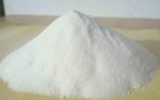 贵州聚乙烯醇粉末