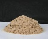 贵州木质纤维
