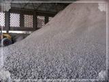 磷石膏建材